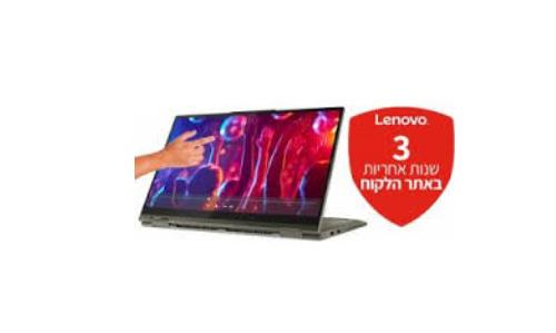 מחשב נייד Lenovo Yoga 7 15ITL5 82BJ0044IV לנובו